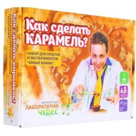 """Набор для опытов """"Юный химик. Как сделать карамель"""""""