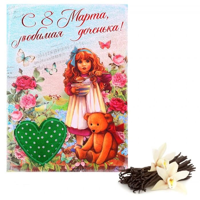 """Арома-саше открытка """"С 8 марта, любимая доченька"""""""