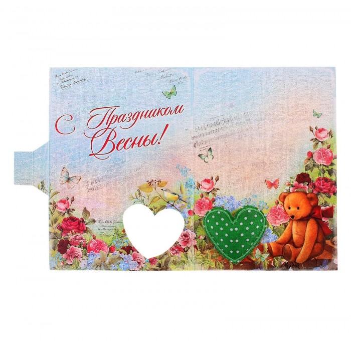 Открытка любимой доченьки с 8 марта