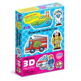 Развивающая игра «Важные профессии» серии «Парные 3D-пазлы»