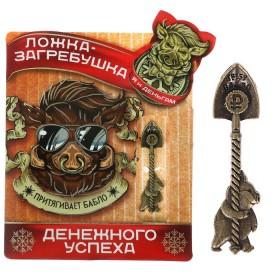 """Ложка загребушка на открытке """"Денежного успеха"""""""