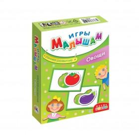 Игры для малышей. Овощи