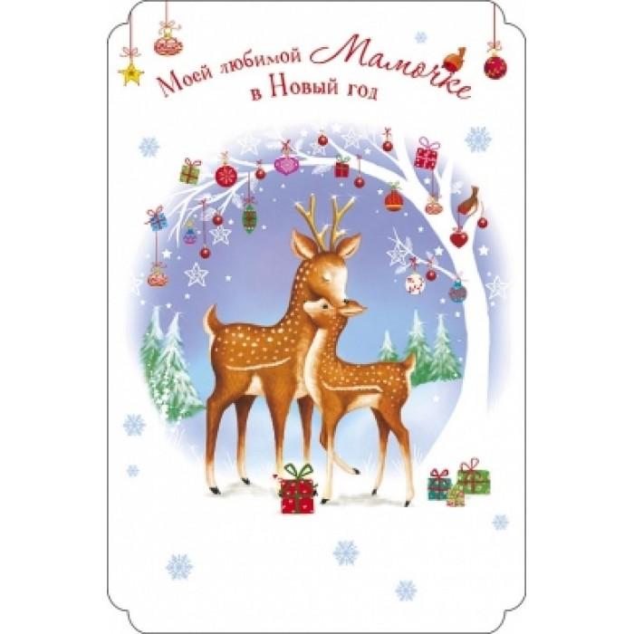 Ветерану, новогодние открытки маме