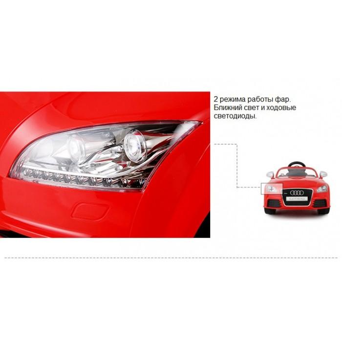 Электромобиль Chi Lok Bo Audi TT (красный)