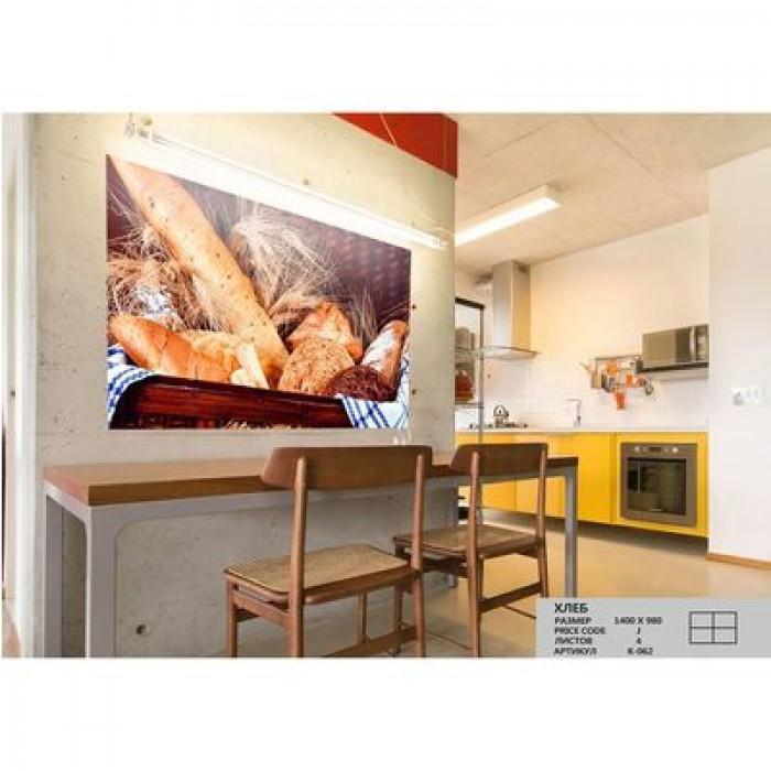 Фотообои К-062 «Хлеб» (4 листа), 98 × 140 см