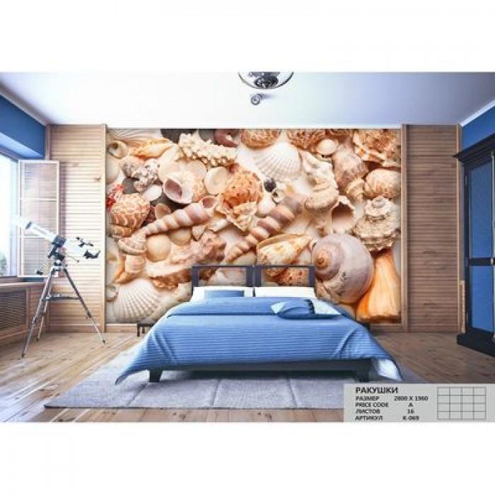 Фотообои К-069 «Ракушки» (16 листов), 280 × 196 см