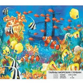 Фотообои К-134 «Тайны морских глубин» (6 листов), 210*200 см