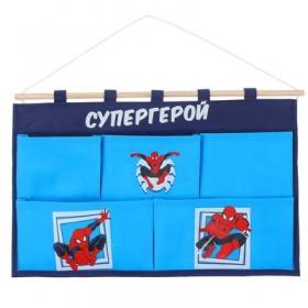 """Кармашки настенные на 5 отделений """"Супергерой"""", Человек-Паук"""
