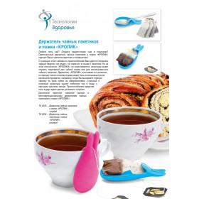 Держатель чайных пакетиков и ложки «КРОЛИК», голубой