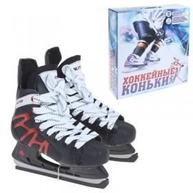 Коньки хоккейные 206Р black, разм. 38