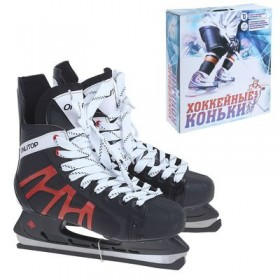 Коньки хоккейные 206Р black, разм. 46