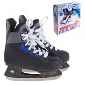 Коньки хоккейные 216 black, размер 37