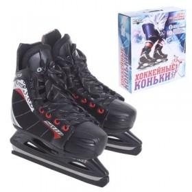 Коньки хоккейные, раздвижные 230J р. 28-31