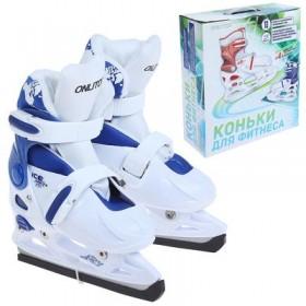 Коньки ледовые для фитнеса 223F blue-white р.33-36