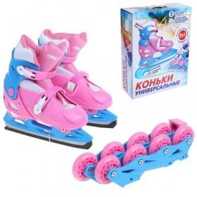 Коньки ледовые для фитнеса с роликовой платформой ABEC-7, 223F pink р. 37-40