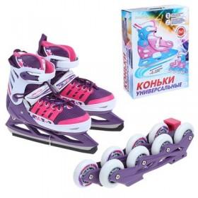 Коньки ледовые для фитнеса с роликовой платформой ABEC-7, 232B pink р. 39-42