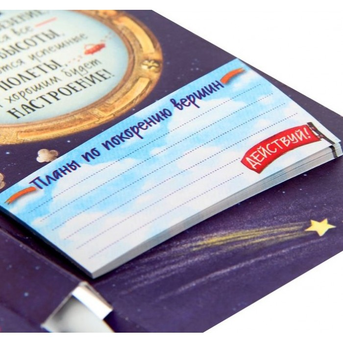 """Подарочный набор """"Самому классному!: ручка, блок для записей на открытке"""