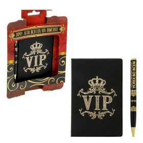 """Подарочный набор """"Тому, кто всегда на высоте"""": обложка для паспорта и ручка"""