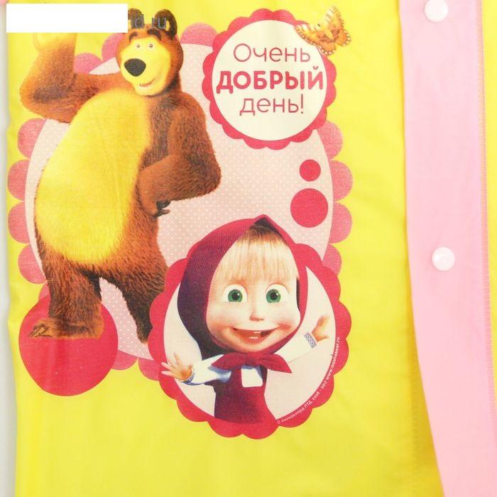 """Дождевик детский """"Очень добрый день!"""" Маша и Медведь, р-р S, рост 92-98 см"""