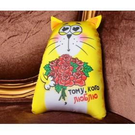 "Мягкая игрушка-антистресс ""Тому, кого люблю"""
