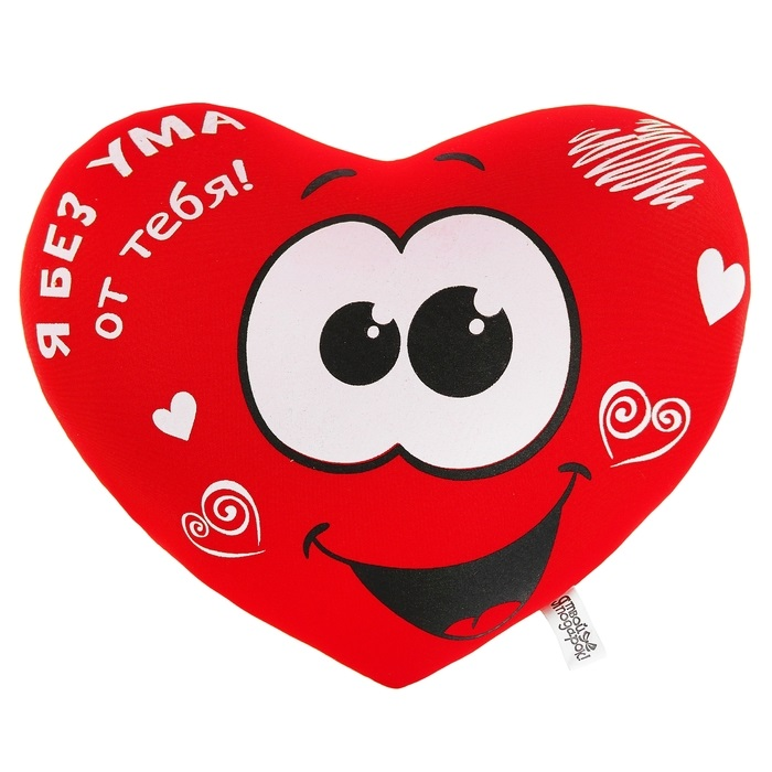 """Мягкая игрушка-антистресс """"Я без ума от тебя"""", сердце"""