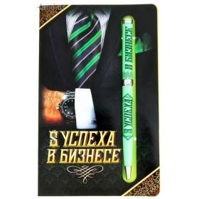 """Ручка подарочная на открытке """"Успеха в бизнесе"""""""