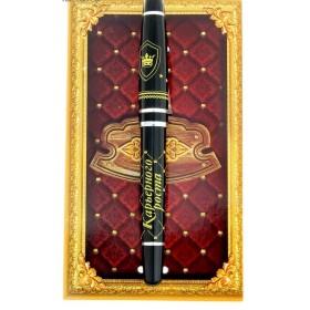 """Ручка подарочная на открытке """"Карьерного роста"""""""