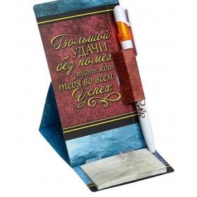 """Ручка на открытке с бумажным блоком """"Успех"""", 20 листов"""