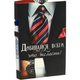 """Ручка на открытке с бумажным блоком """"Добивайся всего, что желаешь"""", 20 листов"""