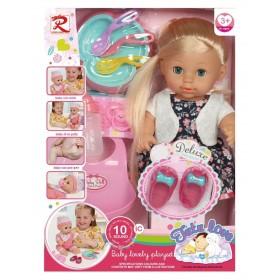 Кукла интерактивная (арт. 8262)