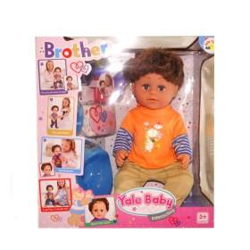 "Интерактивная кукла""Yale baby"". Старший братик"