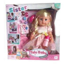 Кукла, старшая сестричка Baby Born, с аксессуарами