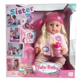 Кукла, старшая сестричка Baby Born, с аксессуарами, My Little Yale Baby Sister