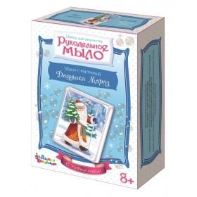 """Набор для изготовления мыла. Рукодельное мыло с картинкой """"Дедушка Мороз"""" (С Новым годом!)"""