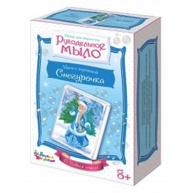 """Набор для изготовления мыла. Рукодельное мыло с картинкой """"Снегурочка"""" (С Новым годом!)"""