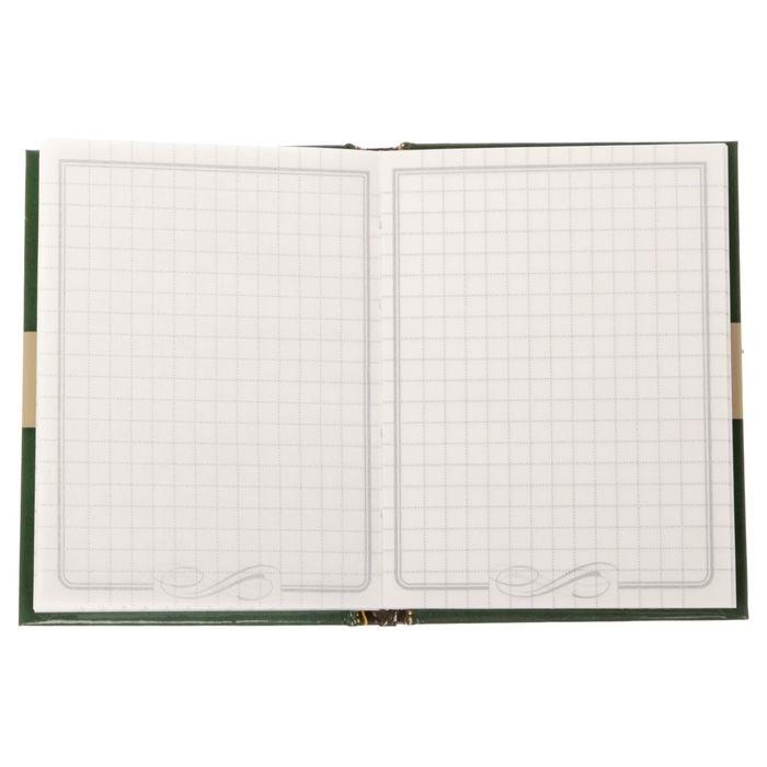 """Подарочный набор """"Лучшему из лучших"""": блокнот 64 листа, ручка"""