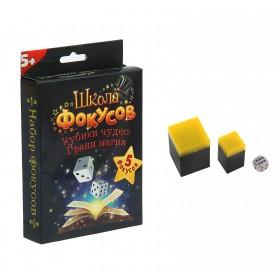 """Набор фокусника """"Кубики чудес: грани магии"""" 5 фокусов"""
