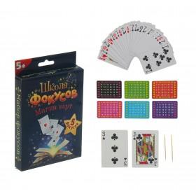 """Набор фокусника """"Магия карт"""" 5 фокусов"""
