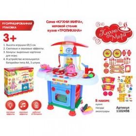 """Набор игровой кухня """"Тропикана"""": посуда, аксессуары, световые и звуковые эффекты, высота 69,5 см, БОНУС - вырезные карточки для игры, работает от батареек"""