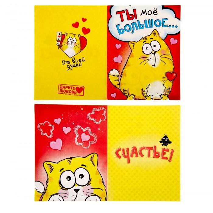 """Пакет подарочный с открыткой """"Ты мой любимый цвет"""""""
