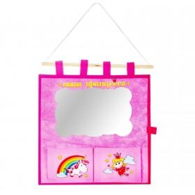 """Кармашки на стену с зеркалом """"Наша принцесса"""""""
