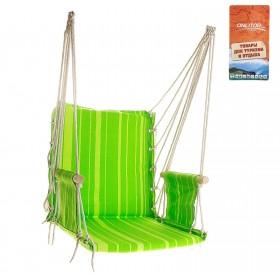 Гамак-кресло подвесное, зеленое