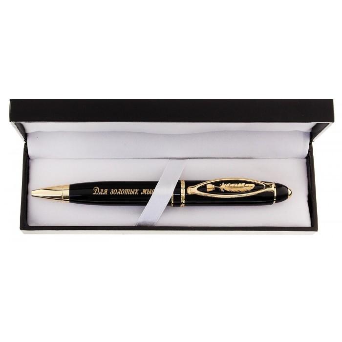 """Ручка """"Для записи золотых мыслей"""""""
