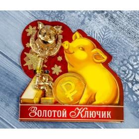 """Ключ новогодний """"Золотой ключик"""""""