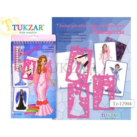 Альбом для творчества TUKZAR ПРИНЦЕССЫ с трафаретами и наклейками
