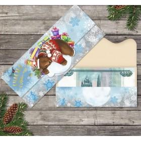 """Конверт для денег формовой """"Море новогодних подарков"""""""