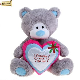 Мишка серый с сердцем