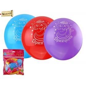 """Воздушные шары """"Принцесса"""", (набор 50 шт)"""