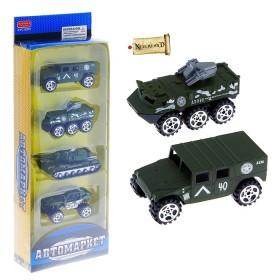 """Машина металлическая """"Военная техника"""", набор 4 шт."""