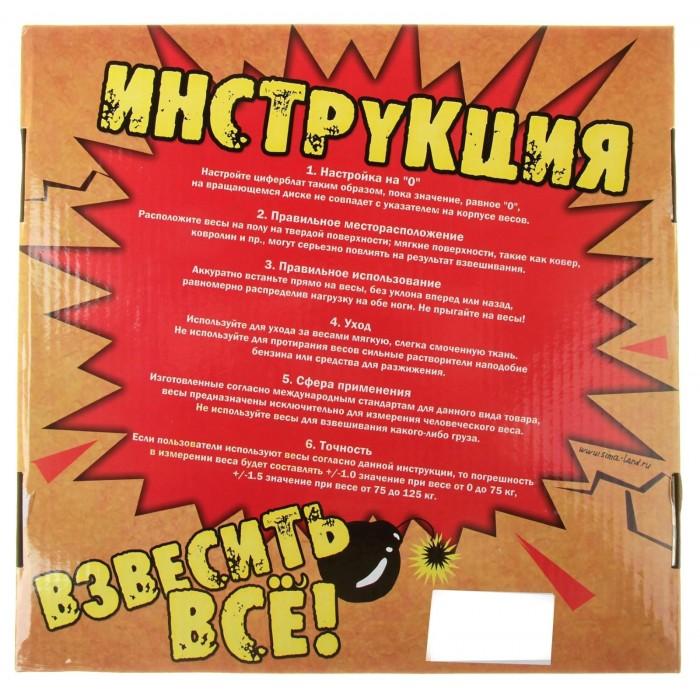 """Весы напольные """"Монстрики"""", до 130 кг"""